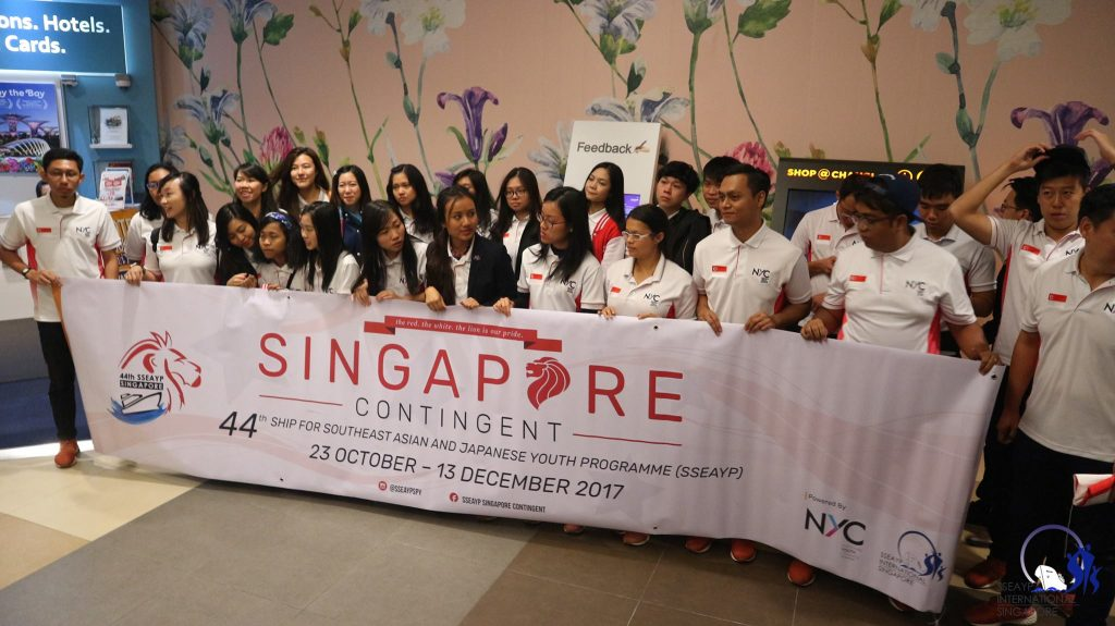 44th SSEAYP Singapore Contingent Returns 2