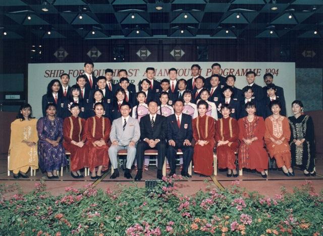 SPY 1994