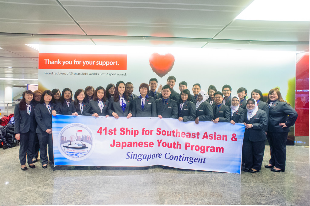 Send-off Ceremony of 41st SSEAYP Singapore Contingent