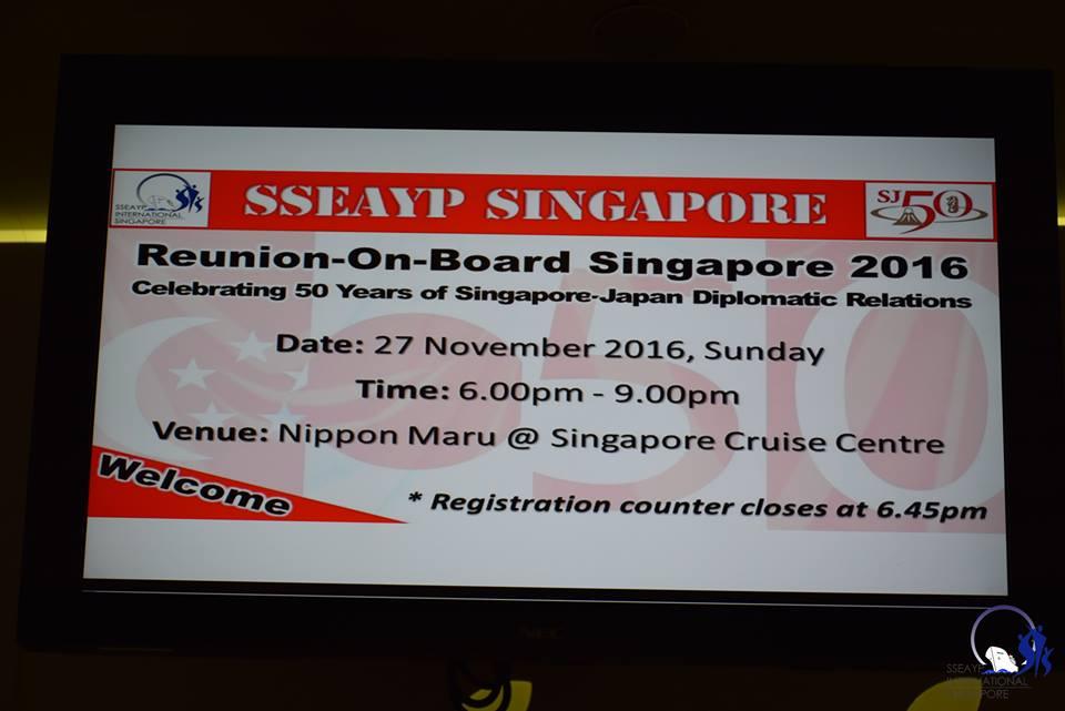 ROB Singapore 2016