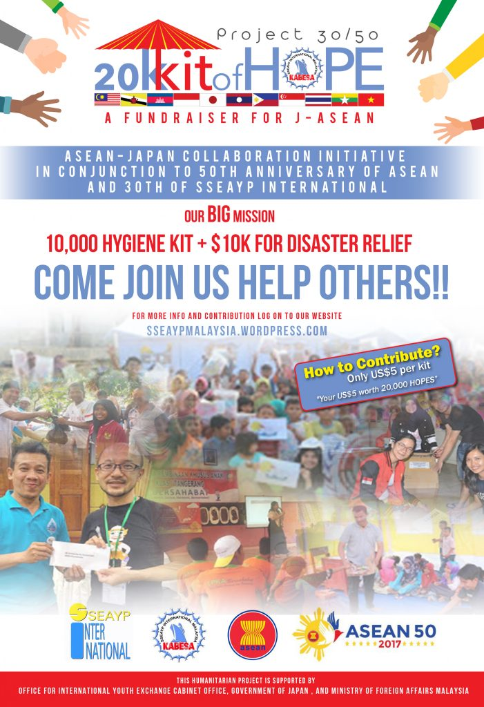 20K Kit of Hope Poster_INTERNATIONAL