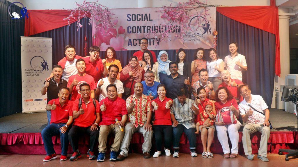 CNY Celebration @ SWAMI Home 2018 - Volunteers