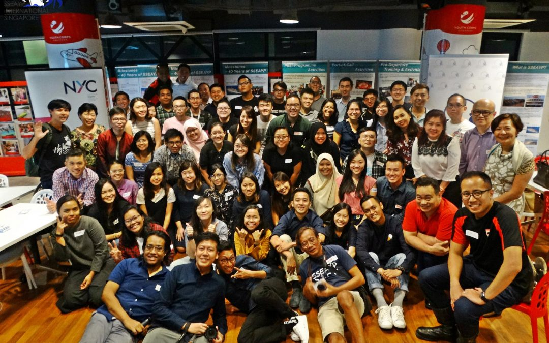 SSEAYP 2018 Sharing Session 1