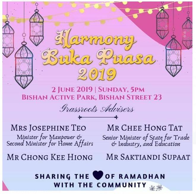 SIS Bishan-Toa Payoh GRC Harmony – Buka Puasa