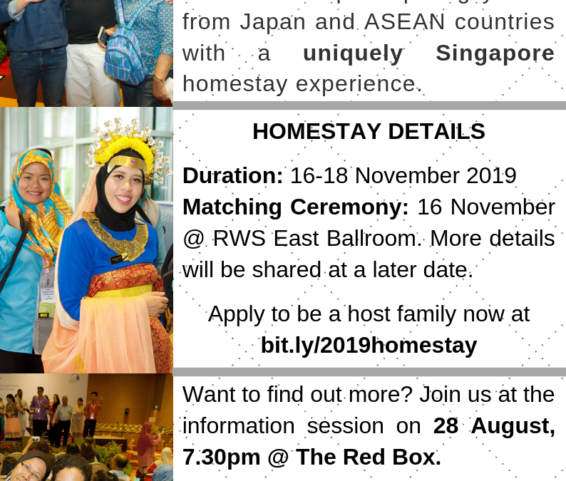 Recruitment of Homestay Families for the 46th SSEAYP Local Programme