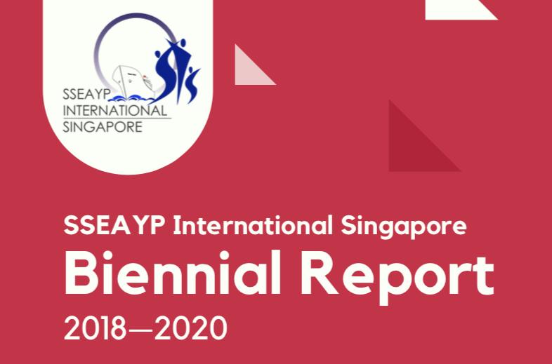 3rd SIS Executive Board 2018—2020 Biennial General Report