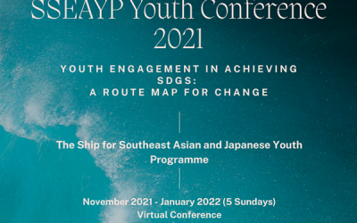 Application for Ship For Southeast Asian and Japanese Youth Programme (SSEAYP) Youth Conference 2021